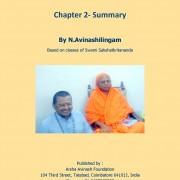 Brihadaranyaka_Ch2_Page_1